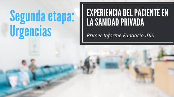 experiencia-del-paciente-en-urgencias